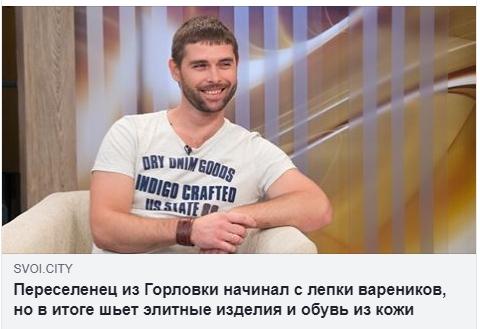 Игорь Курилец Интервью Свои