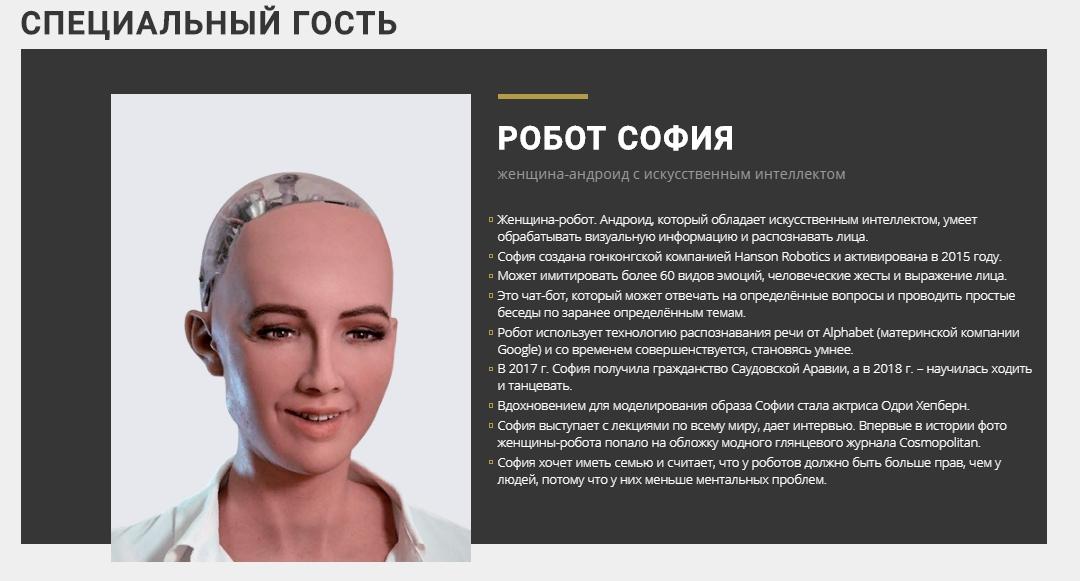 olerom-forum-one-2018