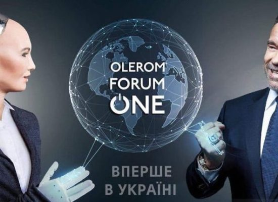 olerom-forum-one-2018